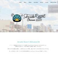 【公式】Arcade Resort Okinawa HOTEL&CAFE(アーケードリゾート沖縄 in コザ)