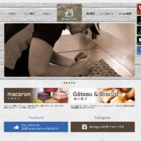 りんごカフェ | 沖縄県国頭郡 マカロン・焼き菓子・ケーキ&パイ