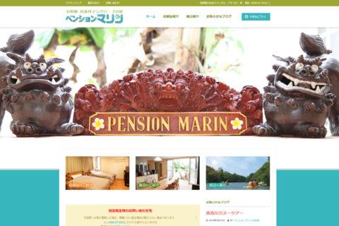 ペンションマリン|石垣島宮良川マングローブの宿