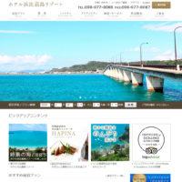 沖縄のホテル【公式】|ホテル浜比嘉島リゾート 沖縄