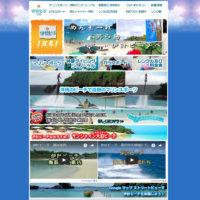伊計ビーチ | 沖縄でマリンスポーツ&ダイビング