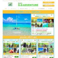 西表島ツアー人気のSUP・カヌー&パナリ島シュノーケル|ケンガイド