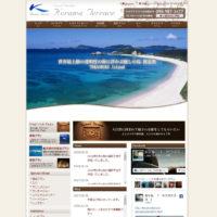 慶良間諸島「渡嘉敷島」の隠れ家ホテル「ケラマテラス」