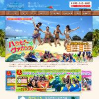 沖縄マリンスポーツ|ソードフィッシュ