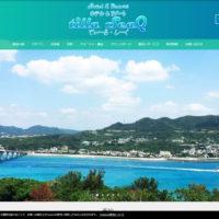 【公式】Tilla SeaQ (てぃーら・しーく) – 沖縄瀬底島
