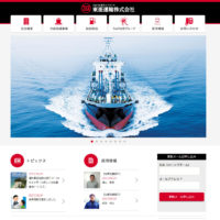 東亜運輸株式会社 りゅうせきネットワーク 沖縄