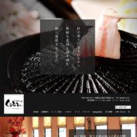 和琉Dining  くらむとぅ.|沖縄県糸満市にある、和と琉球の文化を併せ持つ居酒屋