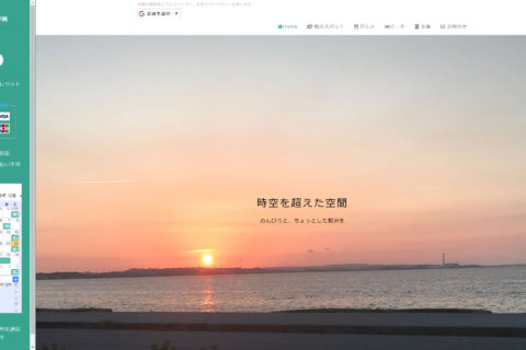 沖縄の貸別荘マムヴィッラ
