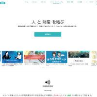Smile | 沖縄の不動産売買(査定無料)・相続は、【(有)スマイル商事】へ