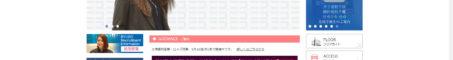 沖縄のデパートリウボウオンライン/ RYUBO ONLINE
