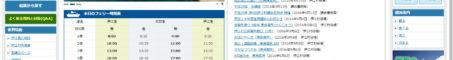 沖縄県 伊江村役場の公式ホームページ