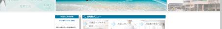 沖縄産業支援センター 【公式サイト】 | トップページ